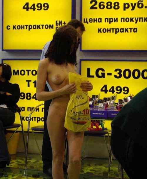 eroticheskie-poslaniya-na-mobilniy-telefon